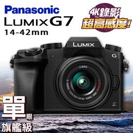 Panasonic DMC-G7K 14-42mm 公司貨