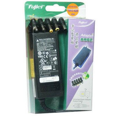 Fujiei 多功用 五合一 防呆接頭 變壓器 輸出:19V 3.42A 筆電變壓器
