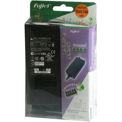 Fujiei 多功用 五合一 防呆接頭 變壓器 輸出:19V 4.74A 筆電變壓器