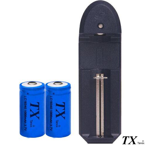 16340鋰充電池2顆+多功能充電器(TX-16340-N-Z)