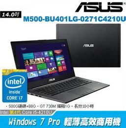ASUS M500-BU401LG-0271C4210U  商用筆記型電腦  14吋I5-4210U/NV GT730M/4G*1/500G+8G/Win8 DG Win7Pro64/333