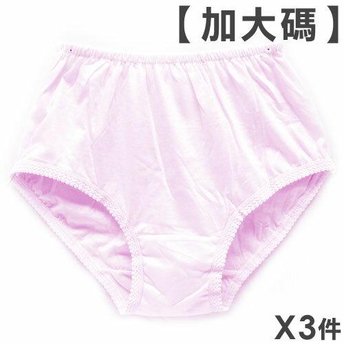 3件199免運【AJM】素色天然棉中媽媽款高腰三角褲 3件組(隨機色出貨) - 限時優惠好康折扣