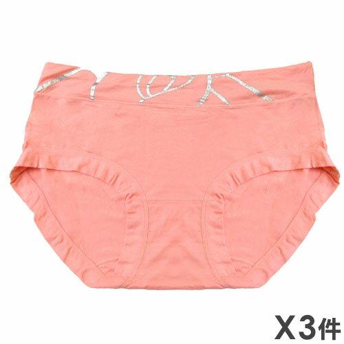 3件199免運【AJM】素色反折無痕平口褲 3件組(隨機色出貨) - 限時優惠好康折扣