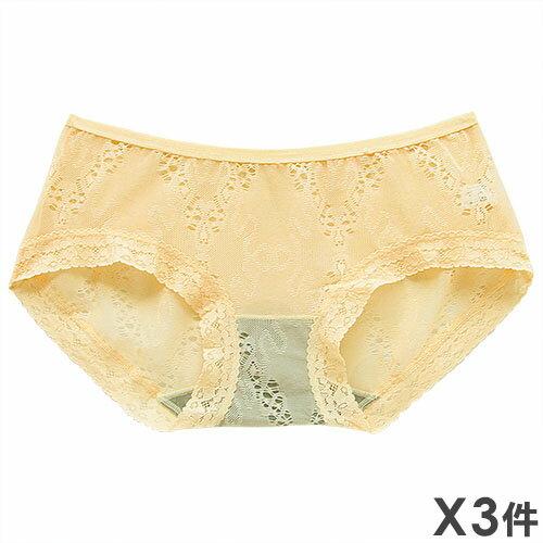 3件199免運【HANG TEN】清爽除臭竹炭性感蕾絲小褲 3件組(隨機色出貨) 0