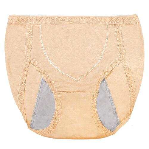 【AJM】MIT素色防漏高腰三角生理褲(膚) 0