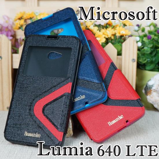 【熱銷款 】Microsoft Lumia 640/RM-1072 LTE 5吋愛戀視窗手機皮套/保護套/側掀磁扣保護套/斜立展示支架保護殼