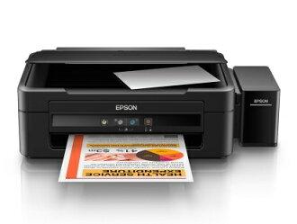 EPSON L220 三合一A4原廠連續供墨彩色印表機
