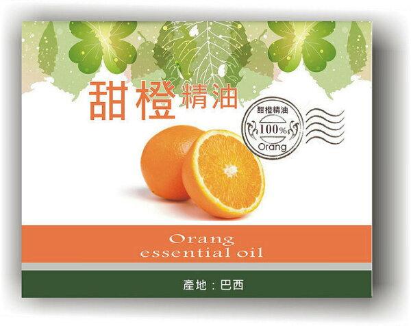 心動小羊^^手工皂、精油蠟燭、香磚、芳香手作專用甜橙精油30ml