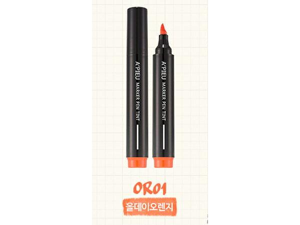 韓國 APIEU 超密合唇部馬克筆 #OR01 4.5g ☆真愛香水★