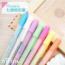 NORNS, 一套7色/ Flowers七色粉彩筆 文具 原子筆 最適合書寫在黑色牛皮紙 相本裝飾