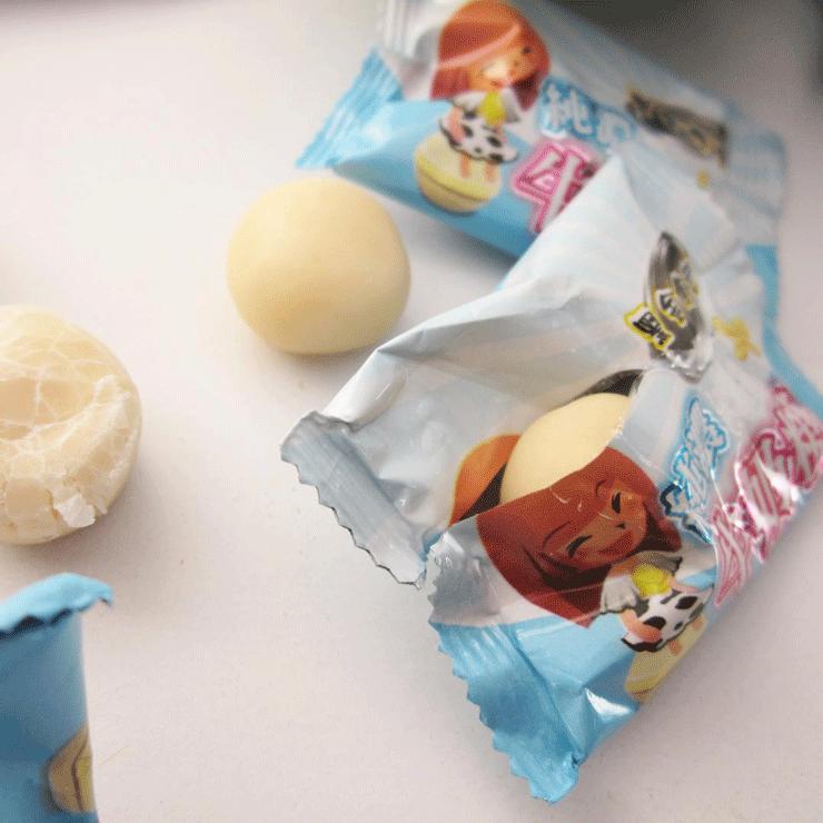【黑金傳奇】牛奶糖(奶素,62g) 2