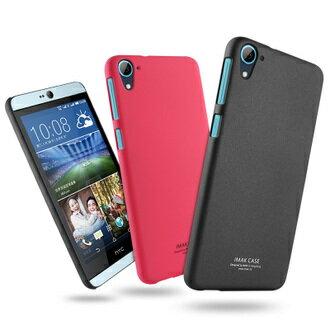HTC Desire 826 IMAK艾美克簡約彩殼 宏達電 826w 826t 超薄手機