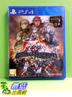 (刷卡價) 日本代訂 PS4 宏偉王國 Grand Kingdom 初回特典版 純日版