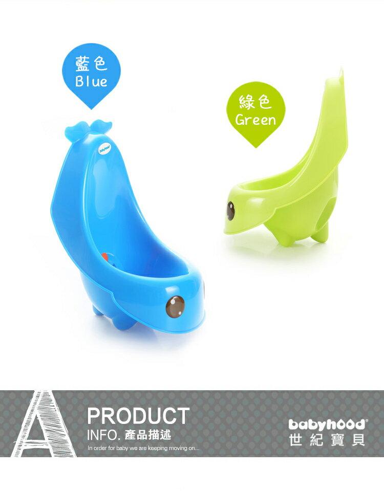 『121婦嬰用品館』傳佳知寶 babyhood 藍鯨艾達便斗 - 綠色 3