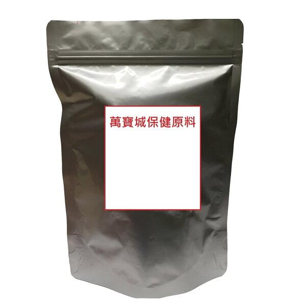 離胺酸 2.2磅(1公斤)微粒型 左旋離氨酸 LYSINE 離胺酸 賴胺酸 貓咪可用