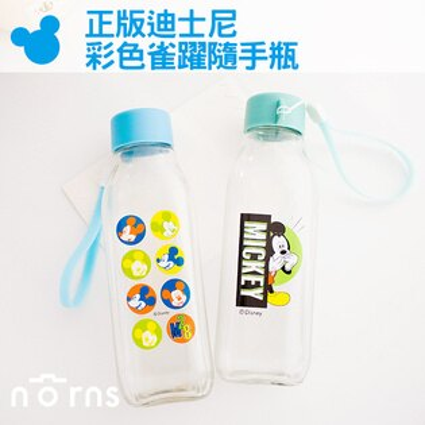 NORNS【正版迪士尼彩色雀躍隨手瓶】水瓶 水壺 米奇 米老鼠 冷水瓶 隨行杯 玻璃 卡通
