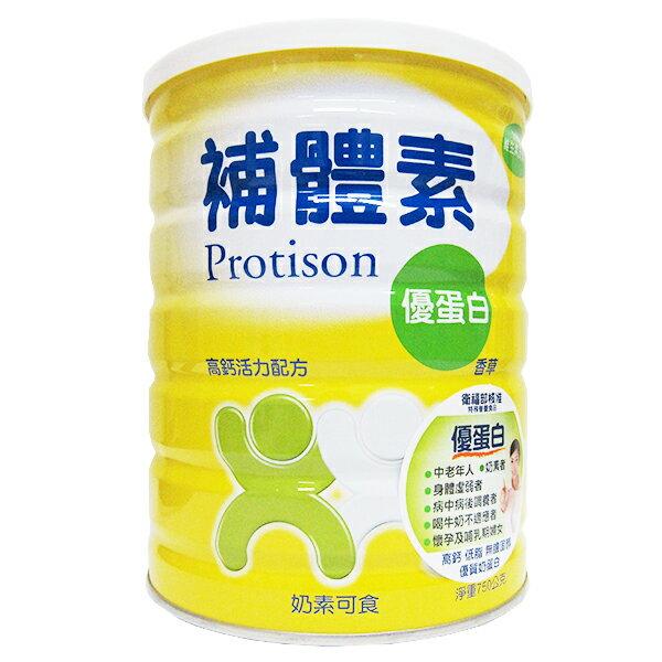 補體素 優蛋白 香草口味 750G【美十樂藥妝保健】