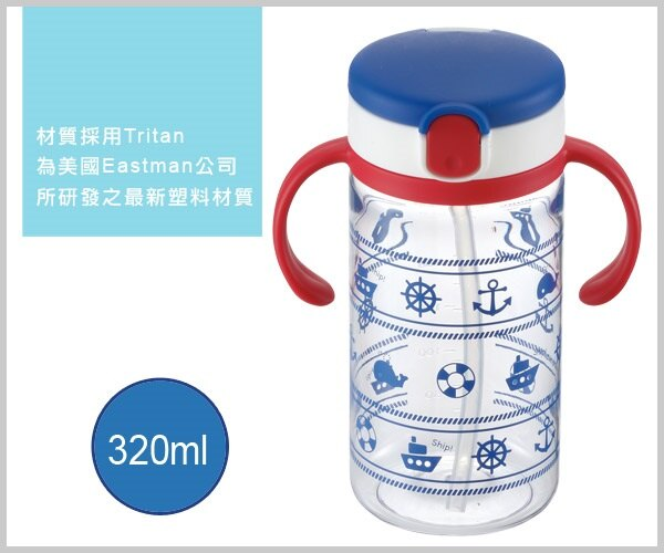 Richell利其爾 - KINPRO 馬戲團第二代LC吸管水杯 320ml 3