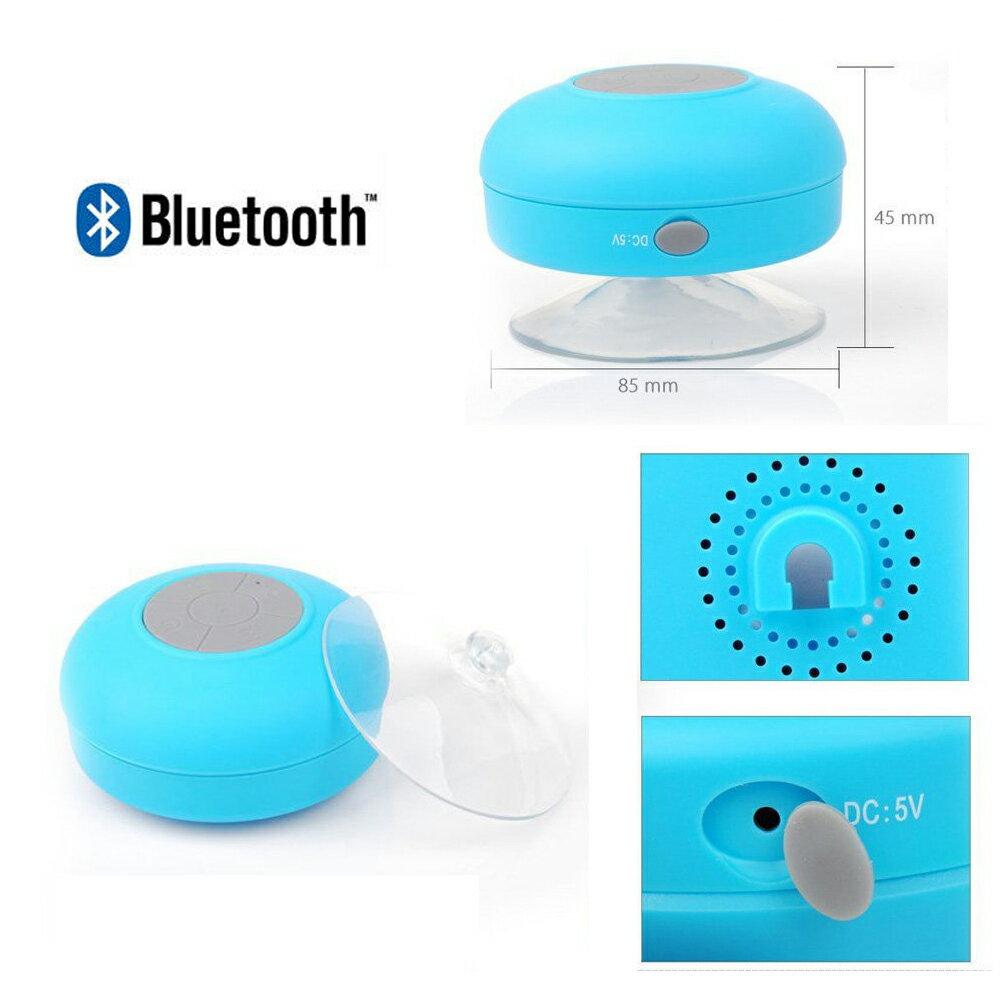 Altavoz Acuático Azul Celeste Waterproof con Ventosa, Bluetooth y Manos Libres 4