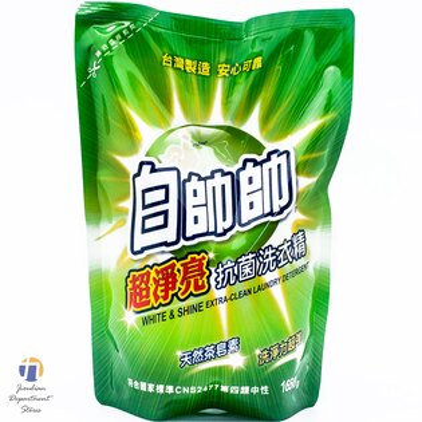 {九聯百貨}耐斯 白帥帥 超淨亮 抗菌 洗衣精 (補充包) 1650g