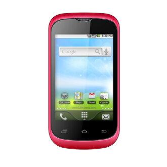 Promo Gadget dan Aksesoris Rakuten - pixcom life fun pink