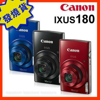 補貨中 可傑  佳能 CANON IXUS 180 彩虹公司貨 2000萬像素  10倍變焦  發燒熱賣