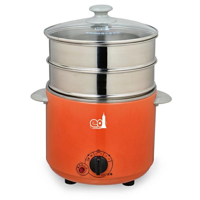 CH-S500 e01家電 雙層蒸籠萬用鍋 0