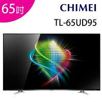CHIMEI奇美到TL-65UD95 CHIMEI奇美65吋4K UHD液晶顯示器+視訊盒