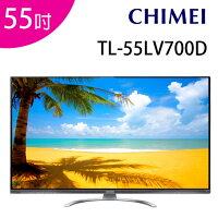 CHIMEI奇美到TL-55LV700D  CHIMEI 奇美55吋LED液晶顯示器