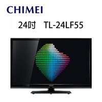 CHIMEI奇美到奇美CHIMEI  TL-24LF55  24吋LED液晶顯示器