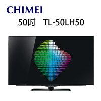 CHIMEI奇美到CHIMEI奇美50吋LED液晶顯示器(TL-50LH50)