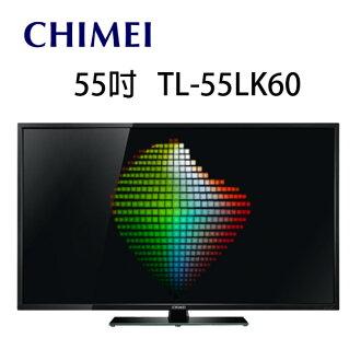 CHIMEI奇美55吋LED液晶顯示器(TL-55LK60)