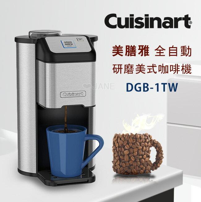 Cuisinart 美膳雅 全自動研磨美式咖啡機 DGB-1TW 0