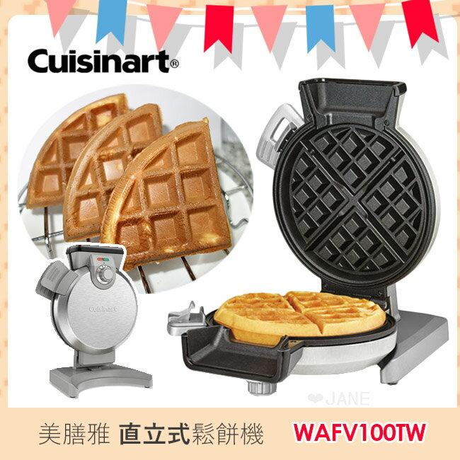 Cuisinart 美膳雅 直立式鬆餅機