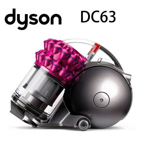 Dyson DC63  圓筒式吸塵器(桃紅) 0