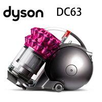 戴森Dyson到Dyson DC63  圓筒式吸塵器(桃紅)