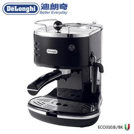 DeLonghi 迪朗奇 Icona系列義式濃縮咖啡機 (ECO310/BK) 0