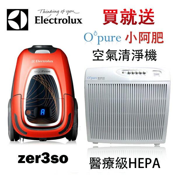 伊萊克斯 Electrolux Ergothree ZER3SO超靜音智慧型吸塵器送小阿肥空氣清淨機(市價3980)Dyson可參考 - 限時優惠好康折扣