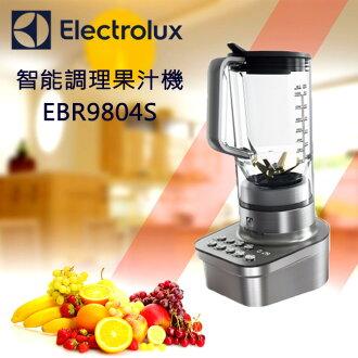 伊萊克斯Electrolux大師系列智能調理果汁機EBR9804S
