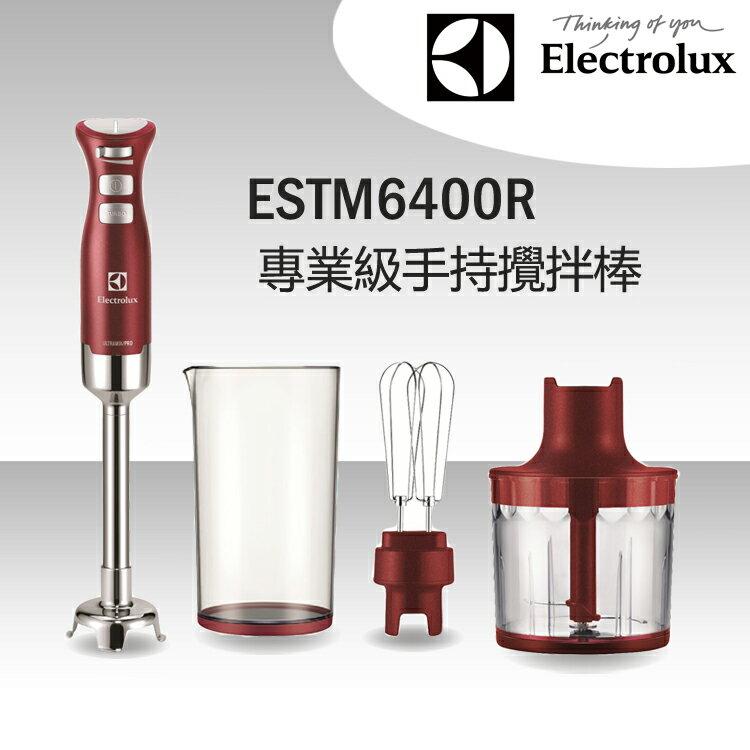 ESTM6400R  Electrolux 瑞典伊萊克斯 Ultramix/Pro手持攪拌棒 - 限時優惠好康折扣