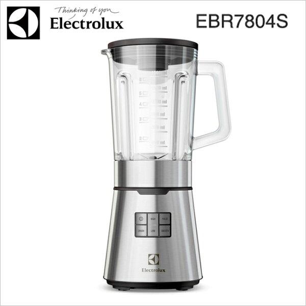EBR7804S 伊萊克斯 Electrolux 設計家系列冰沙果汁機
