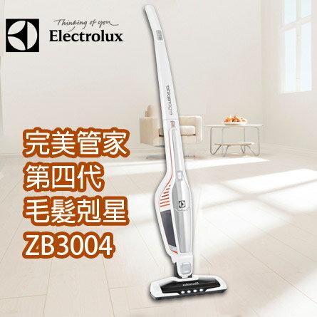 ZB3004 Electrolux【瑞典伊萊克斯】完美管家第四代二合一鎳氫充電吸塵器 - 限時優惠好康折扣