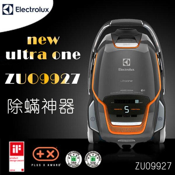 【送地板吸頭】Electrolux 伊萊克斯 New UltraOne 旗艦級極靜電動除螨吸塵器 ZUO9927【Z8871旗艦版】