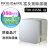 美國Frigidaire 富及第 節能晶片光觸媒清淨除濕機 FDH-0355G - 限時優惠好康折扣