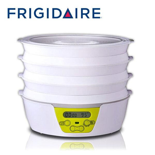 FKD-7501BE 美國富及第 Frigidaire 高功率電子式低溫健康乾果機
