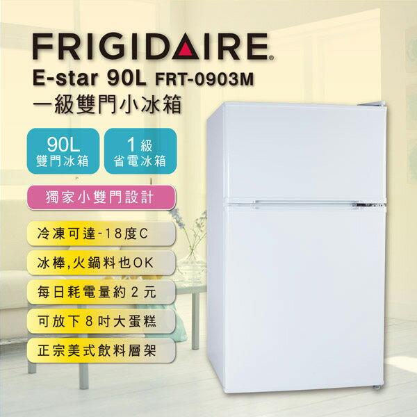 美國Frigidaire 90公升1級節能雙門冰箱 FRT-0903M