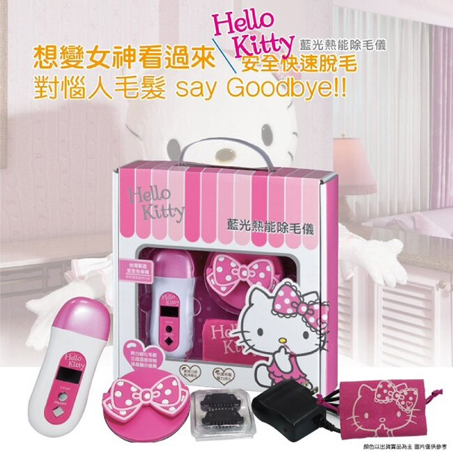Hello Kitty 藍光熱能除毛儀 KT-HC02 (三麗鷗授權熱銷商品) 0