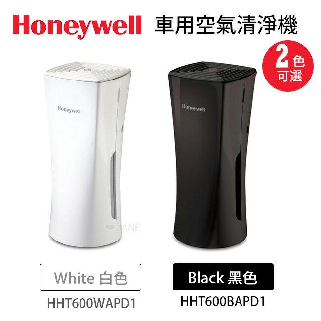 【預購】Honeywell 車用空氣清淨機 HHT600BAPD1(黑色)送20片濾網 0