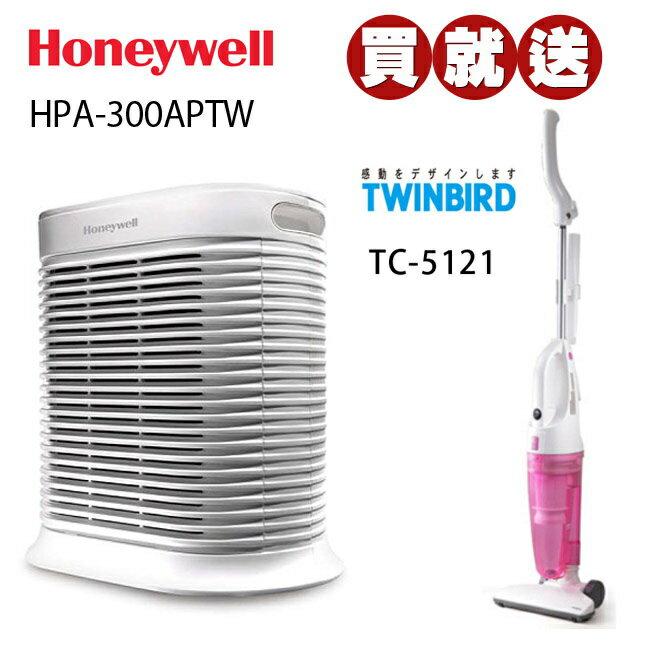 HPA-300APTW  Honeywell 抗敏系列空氣清淨機【送Twinbird吸塵器TC-5121(粉)】 0