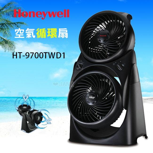 (福利品) Honeywell空氣循環扇HT-9700TWD1 0